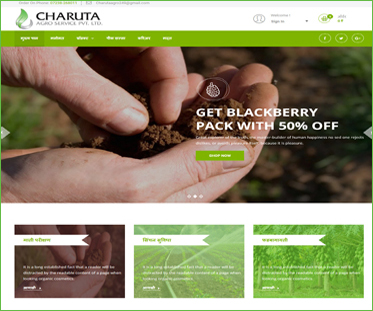 Charuta Agro E-commerce Website